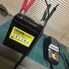 CBR250R(MC41) バッテリー充電と強化剤