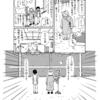 心臓バクバクの本命手術始まる! (27)