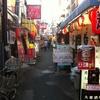 住民投票前日、二男とひととき大阪で過ごす。