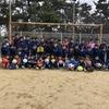 12月28日   浜寺公園 解散について