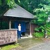 【鬼怒川温泉】のんびり贅沢、個室露天温泉【あけびの湯】(栃木)