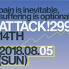 14th Attack299の振り返り