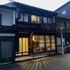安江町の金澤町家複合施設(machiya5)が、ちょっと面白く賑わいます。2月17日(月)12:00より。