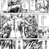【創作漫画】73話とアニソンアカデミー