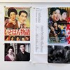 【映画感想】『大阪の女』(1958) / 京マチ子がコメディアンヌとしての魅力を発揮させたレア作品