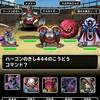 level.668【物質系15%UP】第123回闘技場ランキングバトル4日目