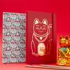 モレスキンから招き猫をモチーフにした「限定版 マネキネコ ノートブック」が発売に。
