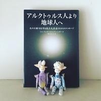 「7日間ブックカバーチャレンジ」のバトンを受けとって 〜1日目〜