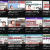 YouTube動画を5ヶ月で30本つくったので、おすすめ動画をまとめた #デジつよ