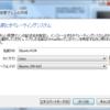 VirtualBoxにUbuntu16.04を入れる