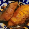 5分で完成【1食163円】銀だら煮つけの簡単レシピ~継ぎ足しタレで時短調理&旨さ増量~
