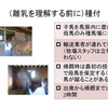 育成馬ブログ 生産編②
