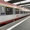 列車チケットの購入 イタリア(Bassano del Grappa)からオーストリア(Wien Hauptbahnhof)へ