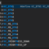 【QMK】VSCodeでKeycodeの補完を有効にする