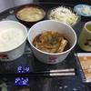 松屋の新メニュー「厚切りポークステーキ定食(以下略」を食べてみた話