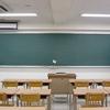 高校家庭科で「資産形成」の授業 学校の先生に教えられるのか?