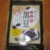 がストでついで買いした優しいお味の黒豆。
