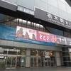 今年の栃木県は「魅力度全国ワースト位2位」 東京とくらべてる限り魅力度はいつまでたっても上がらないよ