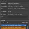i7-6900K ASUS X99-A Noctua NH-C14S 暫定常用オーバークロック設定