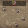 天下一武道会(vsガイハジボンバー2)