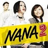 【NANA2】「U-NEXT」