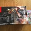 店頭で並んで抽選に当たったので「Nintendo Switch」買ってみた
