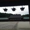 第42回日本自殺予防学会に参加して参りました:自死遺族と「自殺予防」