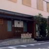 橋下征道がお勧めさせていただく人気宿泊施設 in 旅館 澤の屋