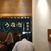 東京で食べたうまい飯の話