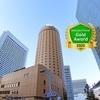 大阪第一ホテル JR大阪駅から徒歩3分の好立地で宿泊料金も安い! 大阪の人気ホテル