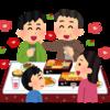 【家族】自宅待機中の今こそ、子供に仕事の事をもっと話そう!