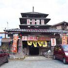 オール手作り温泉200円に、名物「馬丼」500円って……。熊本に強烈なスポットを見つけてしまった