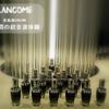 LANCOME 美肌菌サロン【ジェニフィック アドバンストN】輝き肌体験|敏感肌がスッキリした