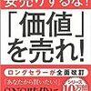 藤村正宏さんの本