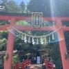 最強パワースポット!呼ばれた者だけが行くことが出来る?奈良県天河神社