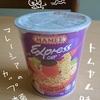 MAMEE(マミー)のカップ麺のトムヤム味を食べた感想【マレーシア】