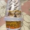 丸永製菓:3種のナッツソフト
