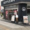 いわき駅前【KEY'S CAFE】で絶対に食べるべきメニュー3選