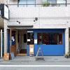 荻窪「istut(イストゥット)」〜北欧雑貨店併設型のカフェ〜