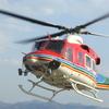 折れない心 番外編 長野県消防防災航空隊ヘリコプターの墜落 元レスキューパイロットが言いたいこと