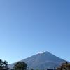 富士山初冠雪です