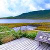 17日間の修行in北海道(3)羅臼湖