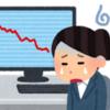 【立会外分売】当選!『アトラエ』でも損失が3,300円、三日分のランチを失くしました ^_^;