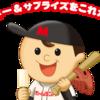 イタリアンシェフが選ぶ日本の庶民派アイスとは!?【お題:私の好きなアイス】