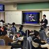 京都教育大学附属桃山小学校 授業レポート No.1(2020年2月19日)