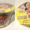 オットギ「昔チャプチェ」食べた! 韓国インスタントカップ
