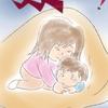私の父の事③(両親が離婚する前の話 編)
