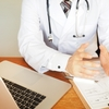 医療費は 保険制度で ほっとする