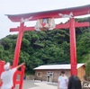 入らない…お賽銭を入れるのが難しい元乃隅稲成神社とゑびす神社