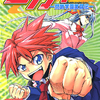 【2000~2009年】週刊少年ジャンプ連載作品を振り返る その⑤